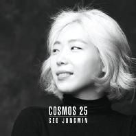 COSMOS 25