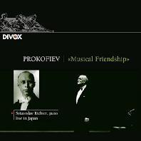 MUSICAL FRIENDSHIP/ SVIATOSLAV RICHTER [스비아토슬라브 리히터: 1980-81년 도쿄문화회관 실황 - 프로코피에프 피아노 소나타]