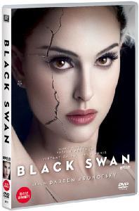 블랙 스완: 일반판 [BLACK SWAN]