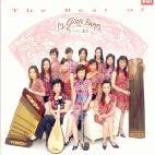 THE BEST OF 12 GIRLS BAND [2DISCS][무료배송]
