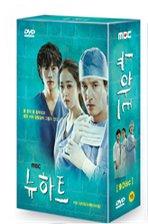 뉴하트 [09년 8월 MBC드라마 파워초특가]