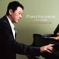 PIANO VACANCES
