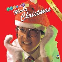 이선희 - MERRY CHRISTMAS [리마스터]