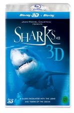 샤크 3D [SHARKS] [14년 4월 3D 블루레이 페스티벌 프로모션]