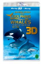 돌핀즈 앤 웨일즈 3D [DOLPHINS AND WHALES] [14년 4월 3D 블루레이 페스티벌 프로모션]