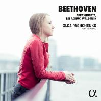 APPASSIONATA, LES ADIEUX, WALDSTEIN/ OLGA PASHCHENKO [베토벤: 피아노 소나타 - 열정, 발트슈타인, 고별 | 올가 파쉬첸코]