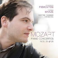 모차르트 - 피아노 협주곡 25 & 26번