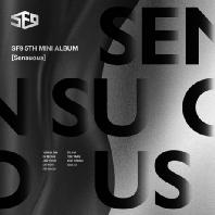 SENSUOUS: HIDDEN EMOTION VER [미니 5집]