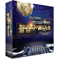 DJ가 추천하는 7080 시네마 클럽나이트댄스