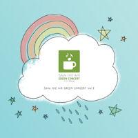 Save The Air; Green Concert Vol.2 [1,500장 한정반]
