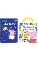 페파피그 시즌 2 10종세트+페파피그 동물 가방 스티커북 세트 [5DVD+5CD] [PEPPA PIG]