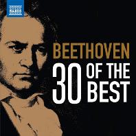 30 OF THE BEST [베토벤: 베스트 30]