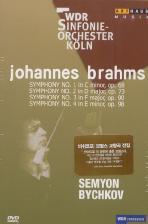 SYMPHONIES NO.1,2,3 & 4/ SEMYON BYCHKOV [비쉬코프: 브람스 교향곡 전집]