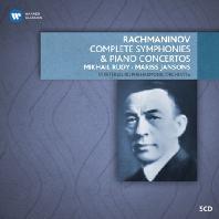 COMPLETE SYMPHONIES & PIANO CONCERTOS/ MIKHAIL RUDY, MARISS JANSONS [라흐마니노프: 교향곡& 피아노 협주곡 전집]