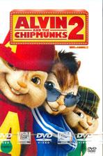 앨빈과 슈퍼밴드 2 [ALVIN AND THE CHIPMUNKS 2] [12년 4월 앨빈과 슈퍼밴드 3 출시기념 할인행사]