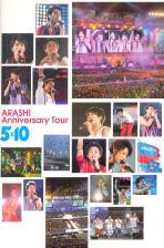 5X10: ANNIVERSARY TOUR