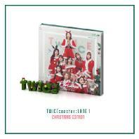 TWICECOASTER: LANE 1 [미니 3집] [크리스마스 에디션]