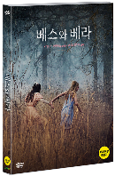 베스와 베라 [INCIDENT IN A GHOST LAND]