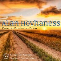 HOVHANESS: FROM THE ENDS OF THE EARTH [SACD HYBRID] [호바네스: 땅끝으로부터 - 글로리애 데이 칸토레스]