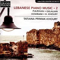 LEBANESE PIANO MUSIC 2/ TATIANA PRIMAK-KHOURY [레바논 피아노 음악 2집ㅣ타티아나 프리마크-쿠리]