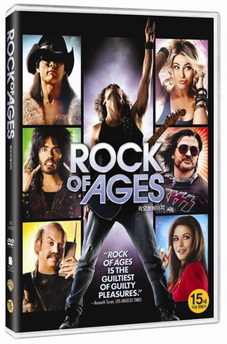 락 오브 에이지 [ROCK OF AGES] [13년 7월 워너 가격할인 프로모션] 새상품 입니다.