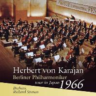 DON JUAN & SYMPHONY NO.1/ HERBERT VON KARAJAN [SACD HYBRID] [R. 슈트라우스: 교향시 돈 후안, 브람스: 교향곡 1번 - 카라얀 & 베를린 필하모닉 1966년 일본 콘서트 투어]