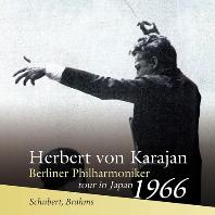 SYMPHONY NO.8 & SYMPHONY NO.2/ HERBERT VON KARAJAN [SACD HYBRID] [슈베르트: 교향곡 8번 미완성교향곡, 브람스: 교향곡 2번 - 카라얀 & 베를린 필하모닉 1966년 일본 콘서트 투어]