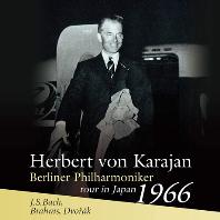 BRANDENBURG CONCERTO NO.6, VARIATIONS ON A THEME BY HAYDN, SYMPHONY NO.9/ HERBERT VON KARAJAN [SACD HYBRID] [바흐: 브란덴부르크 협주곡 6번, 브람스: 하이든 주제에 의한 변주곡, 드보르작: 교향곡 9번 신세계로부터 - 카라얀 & 베를린 필하모닉 1966년 일본 콘서트