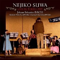 PARTITA FOR VIOLIN NO.2 BWV 1004 & CONCERTO FOR TWO VIOLINS BWV 1043/ NEJIKO SUWA [바흐: 무반주 바이올린 소나타와 파르티타, 2대의 바이올린을 위한 협주곡 - 네지코 수와]