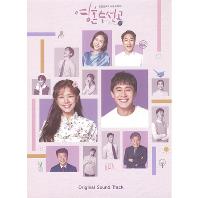 영혼수선공 [KBS 수목드라마]