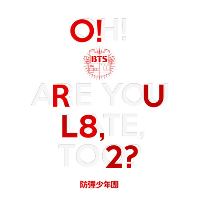 O!RUL8,2? [OH! ARE YOU LATE TOO?] [미니]