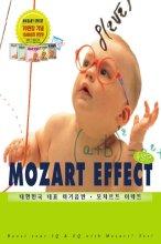 MOZART EFFECT (특별판)