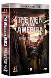 미국을 일으킨 거인들 1집 [THE MEN WHO BUILT AMERICA] [4disc / 아웃박스스 포함 초회판]