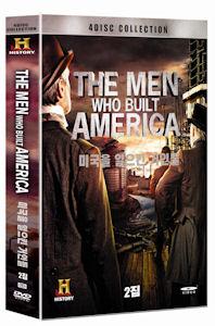 미국을 일으킨 거인들 2집 [THE MEN WHO BUILT AMERICA] [4disc / 아웃박스스 포함