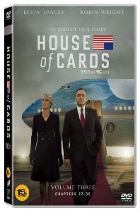 하우스 오브 카드 시즌 3 [HOUSE OF CARDS: COMPLETE THIRD SEASON]