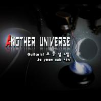 ANOTHER UNIVERSE