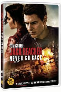 잭 리처: 네버 고 백 [JACK REACHER: NEVER GO BACK]