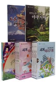 EBS 일본 스페셜 5종 시리즈