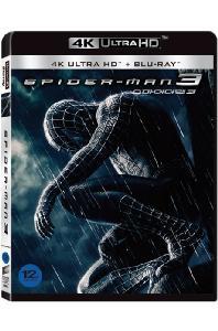 스파이더맨 3 [4K UHD+BD] [Spider-Man 3]