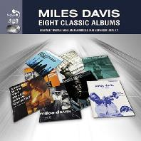 EIGHT CLASSIC ALBUMS [DIGIPACK]