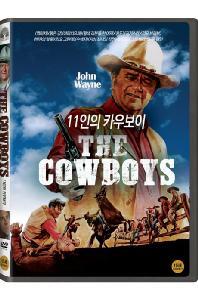 11인의 카우보이 [THE COWBOYS]