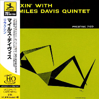RELAXIN` WITH THE MILES DAVIS QUINTET [LIMITED] [UHQ-CD]