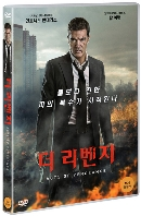 더 리벤지 [ACTS OF VENGEANCE]