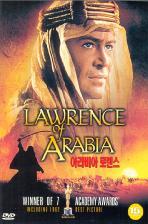 아라비아 로렌스 [LAWRENCE OF ARABIA] /2디스크