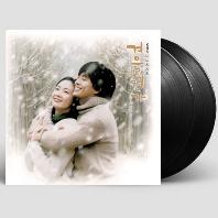 겨울연가 [KBS 미니시리즈] [한정반] [LP]