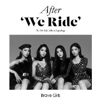 AFTER 'WE RIDE' [리패키지]