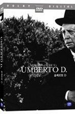 움베르토 D [UMBERTO D]