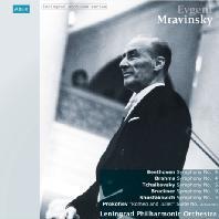 LENINGRAD ARCHIVE SERIES [180G LP] [예브게니 므라빈스키: 레닌그라드 아르히브 시리즈]
