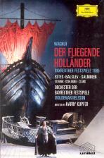 DER FLIEGENDE HOLLANDER/ WOLDEMAR NELSSON [바그너: 방황하는 네덜란드인/ 하리 쿠퍼]