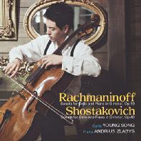 RACHMANINOV & SHOSTAKOVICH CELLO SONATAS/ ANDRIUS ZLABYS [라흐마니노프 & 쇼스타코비치: 첼로 소나타]